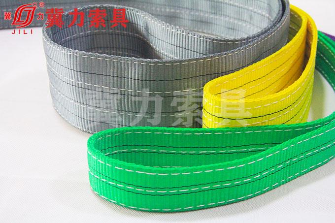 涤纶吊装带